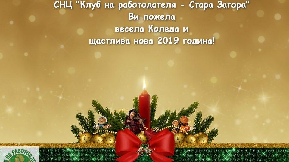 christmas-motif-3823159_960_720