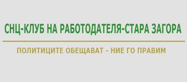 12472457_1181997541841175_7499304459635308671_n